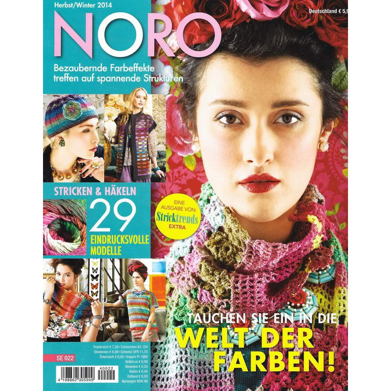 NORO KINITTING MAGAZINE ISSUE 9 2016 (CREATE ONE-OF-A-KIND PILLOWS)