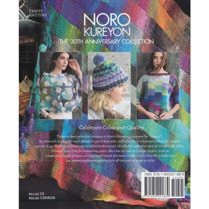 Noro Kureyon - The 30th Anniversary Collection