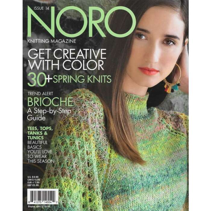 Noro - Strickmagazin - ISSUE 14 Get Creative with Color